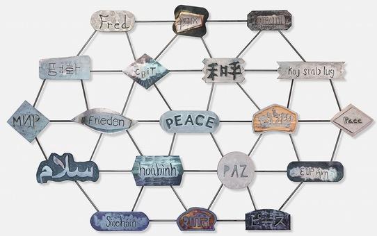 "Lee Kronenberg, ""World Peace - The Hope"""